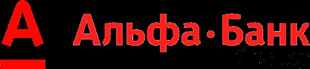 Горячая линия «Альфа-Банк» Бизнес – Бесплатный телефон 8800 | Номер телефона «Alfa-Bank» – Горячая линия для физлиц