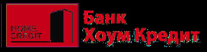 Офисы и отделения Банк Хоум Кредит