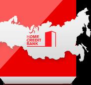 Изображение - Горячая линия хоум кредит bank-home-credit-support-russia