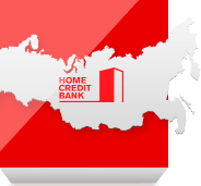 Служба поддержки Хоум Кредит Банк вРоссии