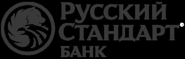 Служба поддержки «Банк Русский Стандарт» — номер телефона горячей линии РСБ, контакты