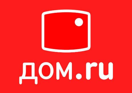 Служба поддержки «ДОМ.РУ» – Телефон «Горячей линии» и техподдержки провайдера «DOM.RU» | Личный кабинет