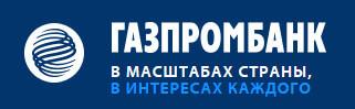 Служба поддержки «Газпромбанк» – Бесплатный телефон «Горячей линии» 8800 – Номера справочного центра в Москве, Санкт-Петербурге и регионах