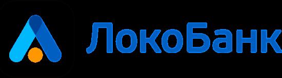 Служба поддержки «Локо-Банк» – Бесплатный телефон «Горячей линии» для клиентов «ЛокоБанк» 8800 – Номер телефона