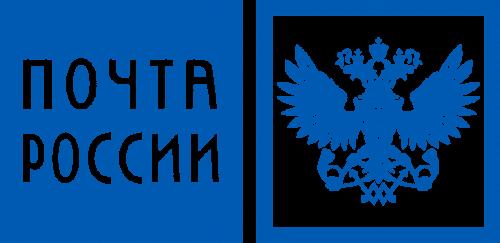 Служба поддержки «Почта России» – Бесплатный телефон «Горячей линии» 8800 и справочной Почты