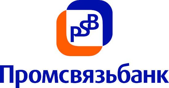 Служба поддержки «Промсвязьбанк» – Бесплатный телефон «Горячей линии» 8800 – Номер телефона ПСБ