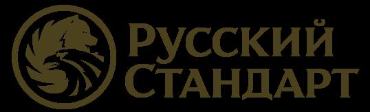 Служба поддержки «Банк Русский Стандарт» — бесплатный номер телефона горячей линии РСБ с мобильного, контакты справочной 8800