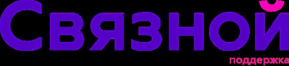 Служба поддержки «Связной» — номер телефона горячей линии 8800 с мобильного, онлайн-поддержка, контакты