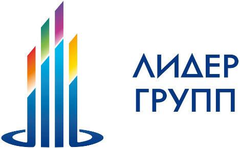 «Лидер Групп» – Телефоны отдела продаж и клиентского отдела – «Горячая линия» в Санкт-Петербурге, Москве и регионах России