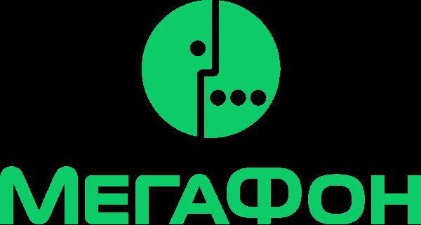 Абонентская служба «Мегафон» – Бесплатный телефон «Горячей линии» 8800 службы поддержки абонентов оператора Мегафон