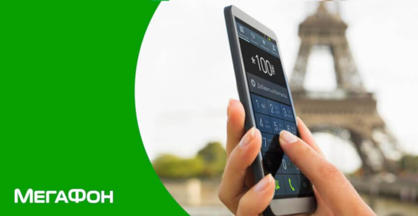 Телефон «Мегафон» из-за границы – Бесплатный телефон «Горячей линии» из зарубежного роуминга «Мегафон»