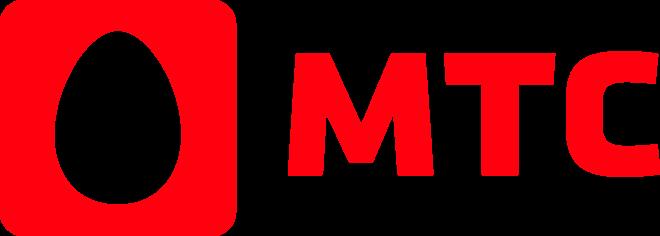 Абонентская служба «МТС» – Бесплатный телефон «Горячей линии» 8800 службы поддержки абонентов оператора МТС