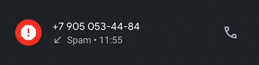 Номер +79050534484 – Кто и зачем звонит с номера телефона +7 (905) 053-44-84