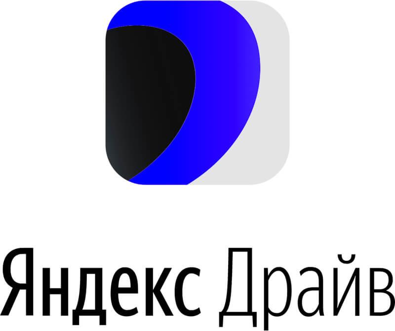 Горячая линия «Яндекс Драйв» в Сочи – Бесплатный телефон службы поддержки – Yandex Drive Краснодарский Край