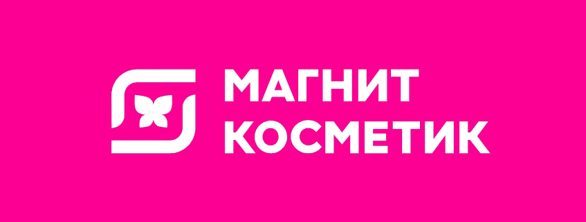 Служба поддержки «Магнит Косметик» — номер телефона горячей линии 8800, онлайн-поддержка, контакты
