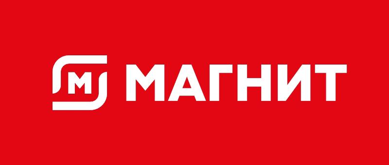 Служба поддержки «Магнит» — номер телефона горячей линии 8800, онлайн-поддержка, контакты
