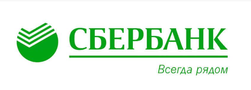 Служба поддержки «Сбербанк» Санкт-Петербург – Бесплатный телефон «Горячей линии» 8800 | Номер телефона справочной, вход в «Личный кабинет» Санкт-Петербург - Сбер в СПб