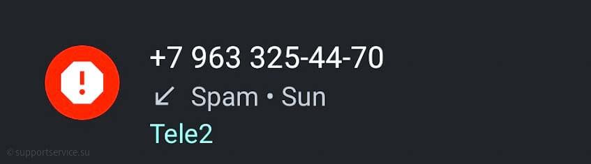 Номер +79633254470 – Кто и зачем звонит с номера телефона +7 963 325-44-70