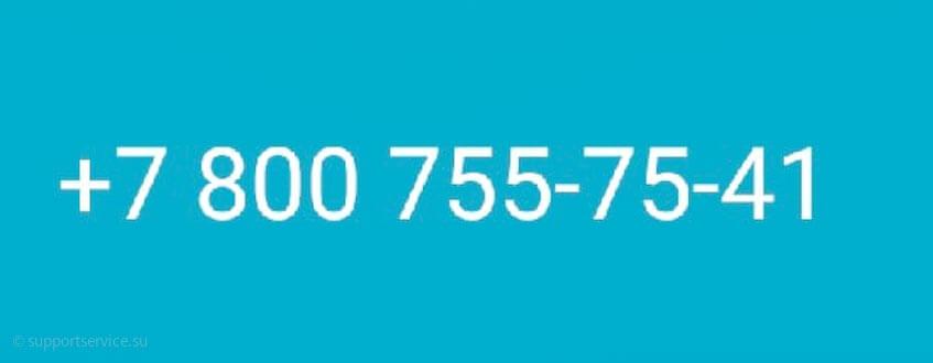 Номер +78007557541 – Кто и зачем звонит с номера телефона 8800 755-75-41