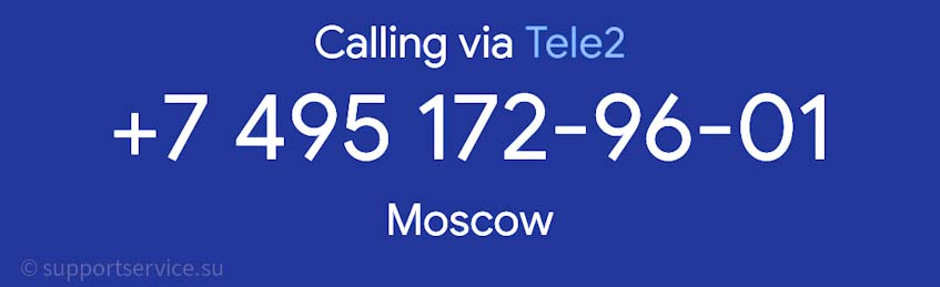 Номер +74951729601 – Кто и зачем звонит с номера телефона +7 495 172-96-01 | Определитель номера