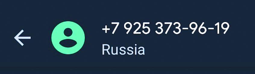 Номер +79253739619 – Кто и зачем звонит с номера телефона +79253739619 | Определитель номера