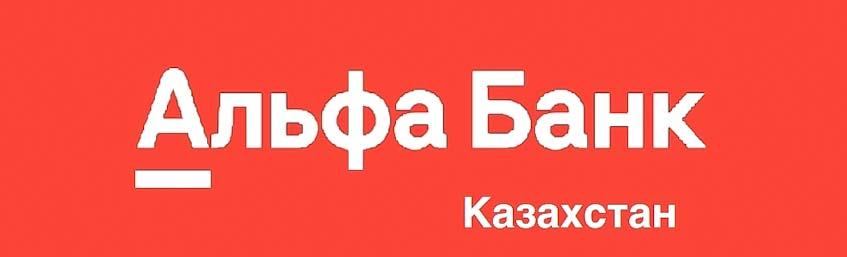 Альфа-Банк 8800