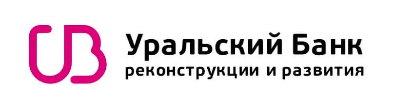 Горячая линия «Уральский Банк Реконструкции и Развития» – Бесплатный телефон справочной 8800 | Номер телефона «УБРиР» – Горячая линия для физлиц